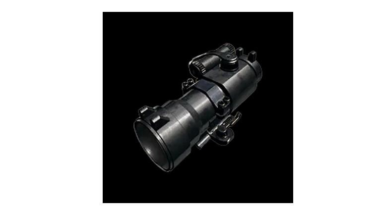 X2 Scope Daftar Attachment Senjata PUBG